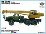 Автокран преобразования устанавливается для Трумпетер Уральского комплекта.