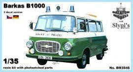 Баркас Б1000