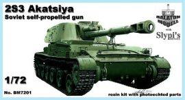 2S3 Akatsiya, 152mm SPG