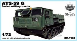 АТС-59 Г артиллерийский тягач