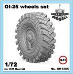 OI-25 wheels set for ICM Ural-375/4320 kits 1/72