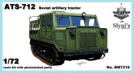 АТС-712 артиллерийский тягач