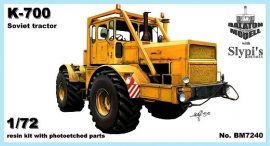 К-700A трактор