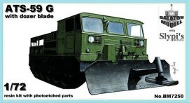 АТС-59 Г бульдозер