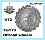 YA-170 wheels set, 1/72
