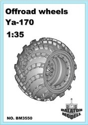 Ya-170 wheels set 1/35