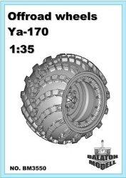 Ya-170 wheels set 1/35