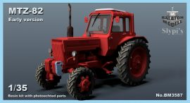 MTZ-82 early version, 1/35