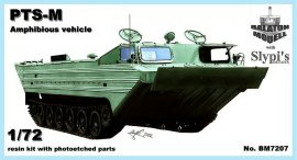 ПТС-М Гусеничный плавающий транспортер
