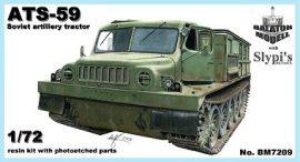 АТС-59 артиллерийский тягач, ранняя версия
