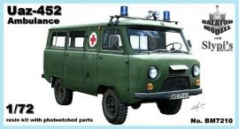 УАЗ-452 машина скорой помощи