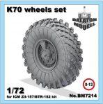 K-70 колеса для ICM ЗИЛ-157 / БТР-152 модели